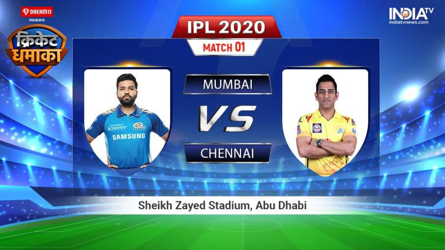 live cricket MI vs CSK live match chennai Super Kings-csk Mumbai Indians when and where to watch liv- India TV Hindi