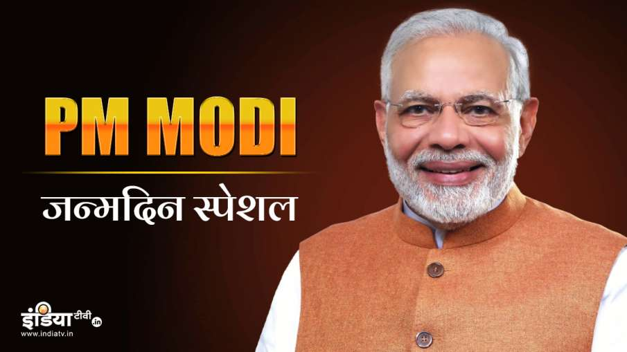 birthday wishes to PM modi- India TV Hindi