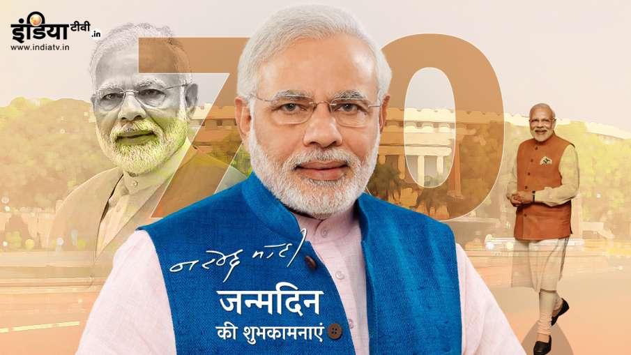 PM Modi के जन्म से राजनीति में एंट्री तक की कहानी- India TV Hindi