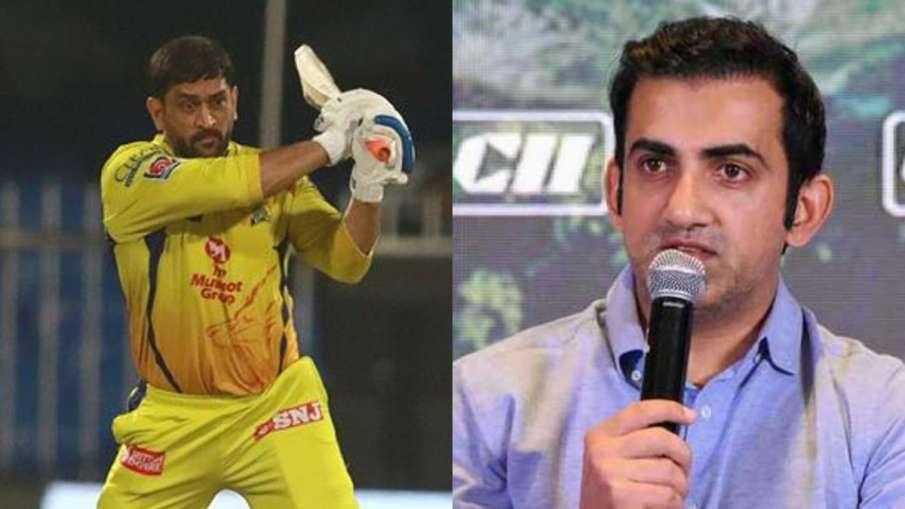 Gambhir lashes out at MS Dhoni for batting at no.7 against RR said 'It was just all personal runs'- India TV Hindi