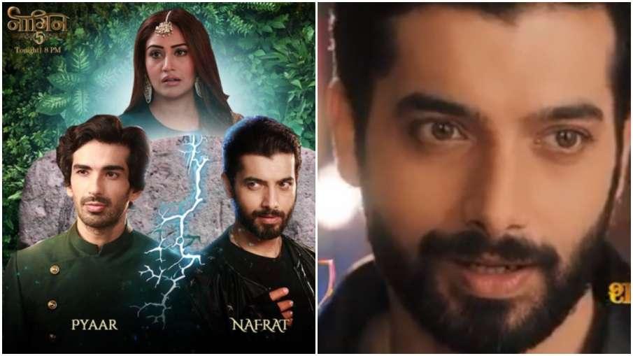 naagin 5- India TV Hindi