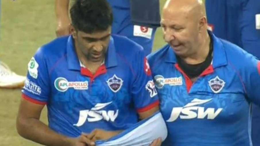 Ravichandran Ashwin Injury Update by Shreyas Iyer After Delhi Capitals vs Kings XI Punjab Match- India TV Hindi