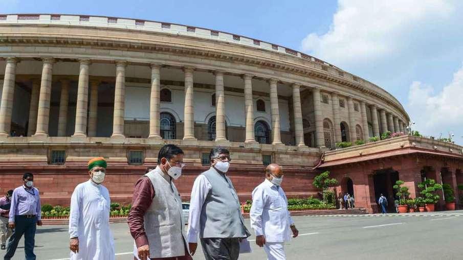 Parliament - India TV Hindi
