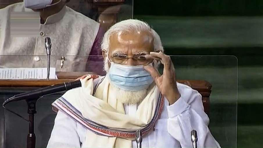pm modi, parliament, coronavirus- India TV Hindi
