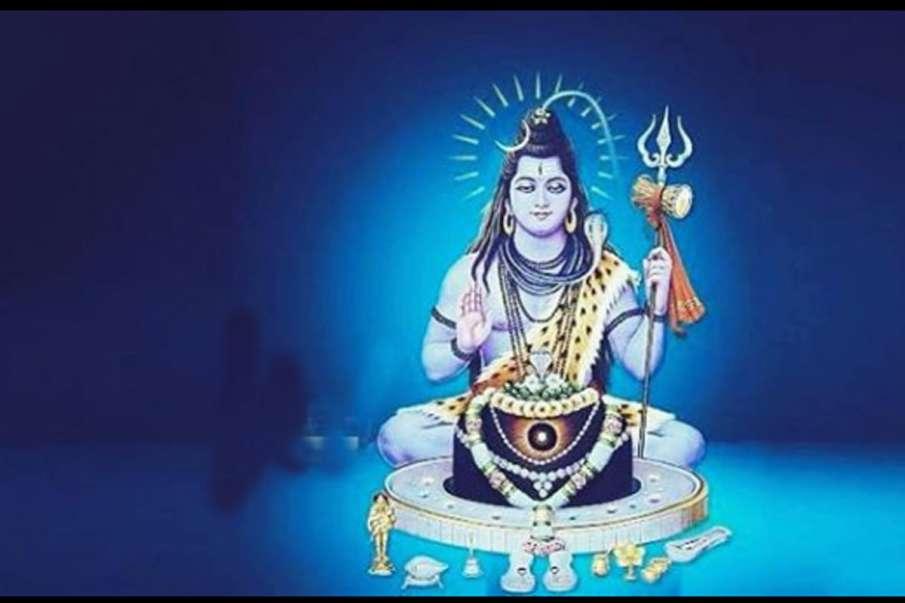 भौम प्रदोष व्रत: इस बार बन रहा है दुर्लभ संयोग, भगवान शिव की ऐसे पूजा करने से मिलेगा दोगुना लाभ- India TV Hindi