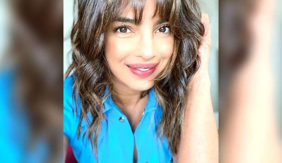 priyanka chopra new hairstyle- India TV Hindi