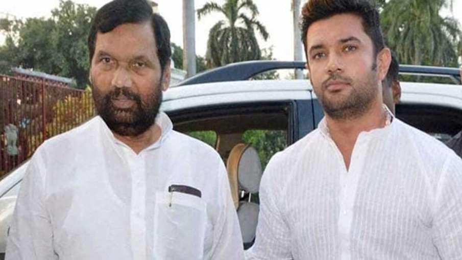bjp offers 27 seats to ljp । बिहार: BJP ने LJP को ऑफर कीं विधानसभा की 27 सीटें और  2 MLC- सूत्र- India TV Hindi
