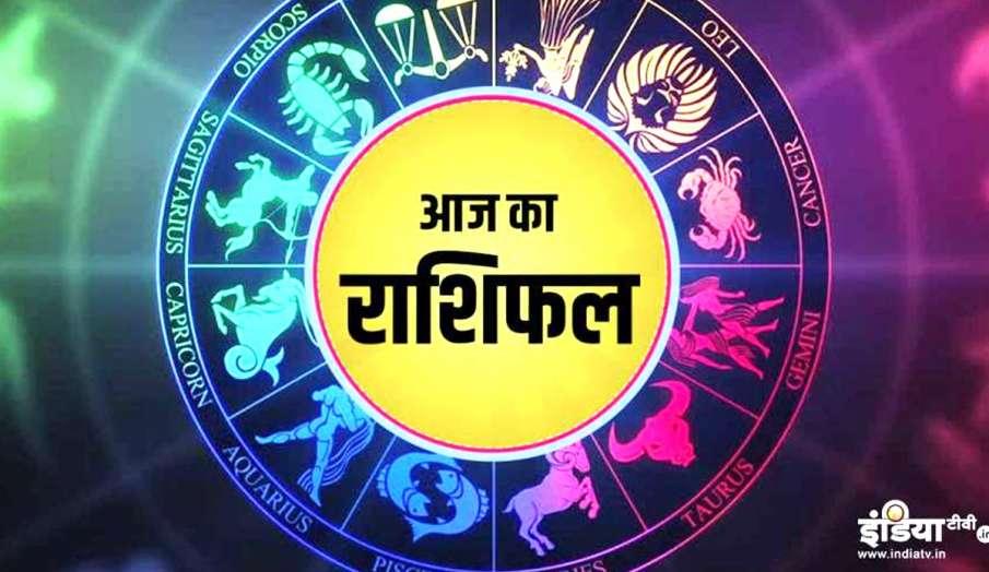 Horoscope Today 22 September 2020 - India TV Hindi