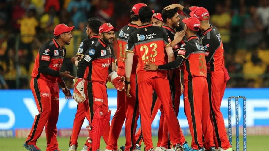 Virat Kohli Team Royal Challengers Bangalore eye will be on winning title after ending long drought- India TV Hindi
