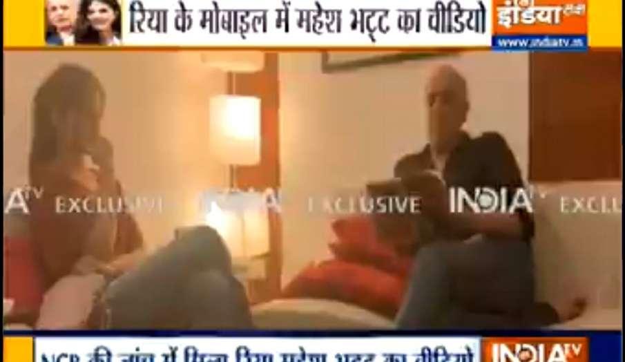 rhea chakraborty mahesh bhatt new video watch - India TV Hindi