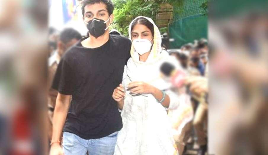 bail pleas of Rhea Chakraborty and her brother Showik - India TV Hindi