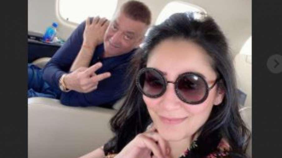 sanjay dutt and maanayata dutt- India TV Hindi