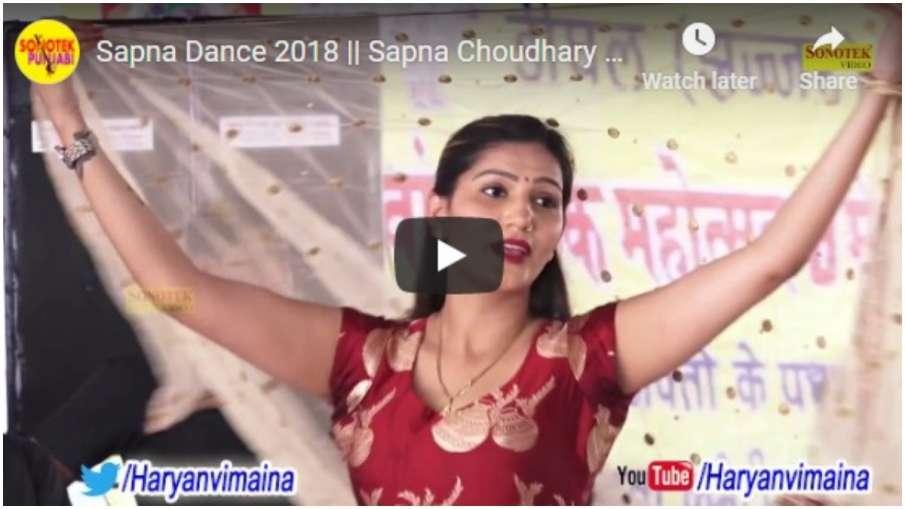 Sapna Choudhary Song- India TV Hindi
