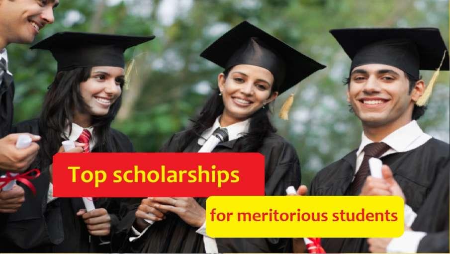scholarships- India TV Hindi