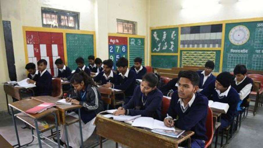 Assam guidelines school college coaching centre remain closed till 30th September- India TV Hindi