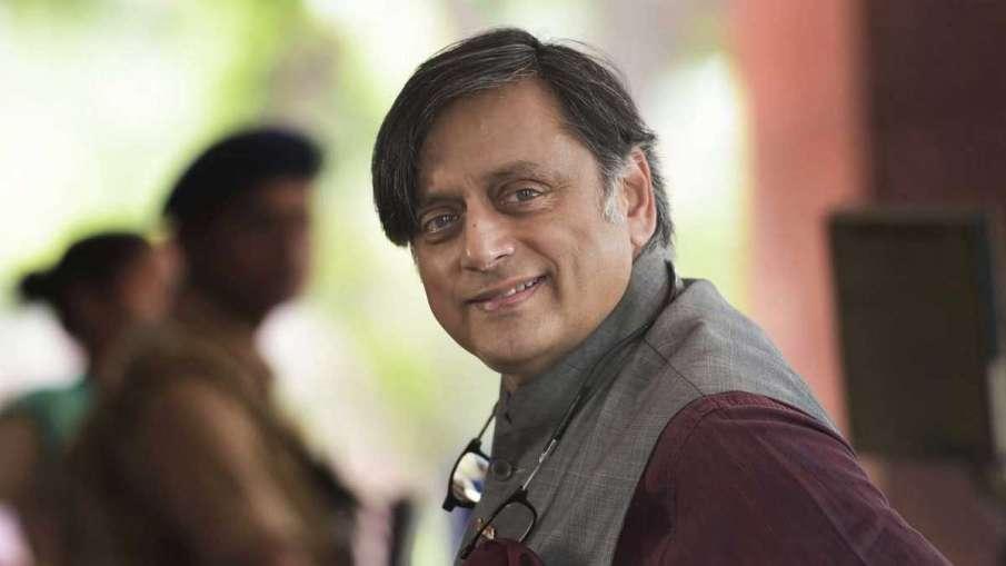 Shashi Tharoor- India TV Hindi