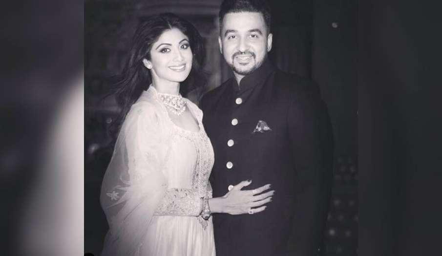 Shilpa Shetty and Raj Kundra Satyug gold case- India TV Hindi