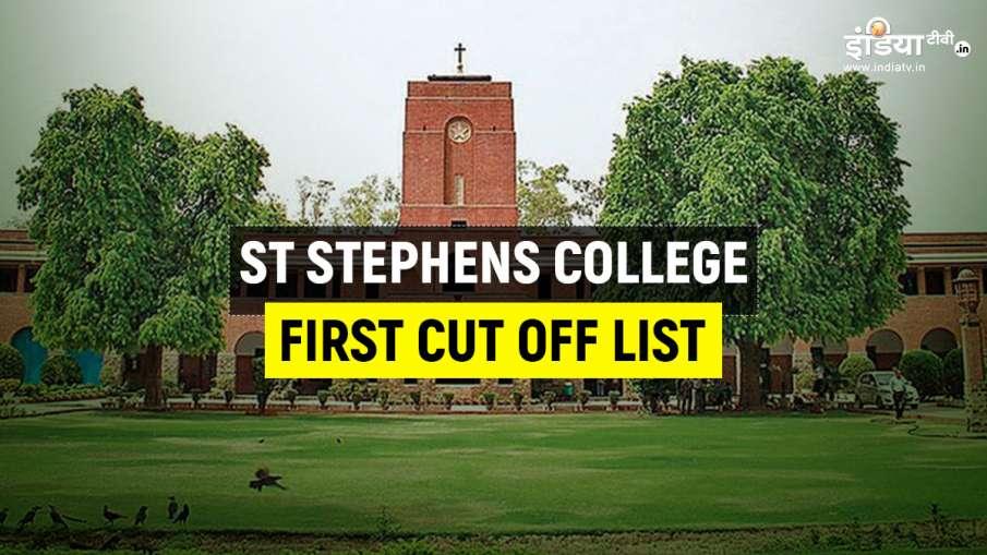 st stephens college- India TV Hindi