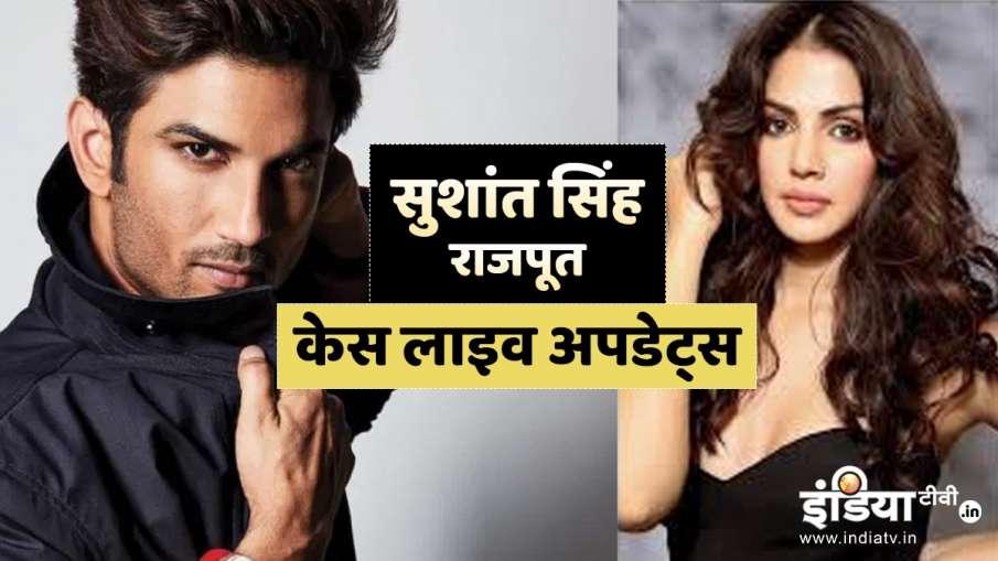 sushant singh rajput live updates- India TV Hindi