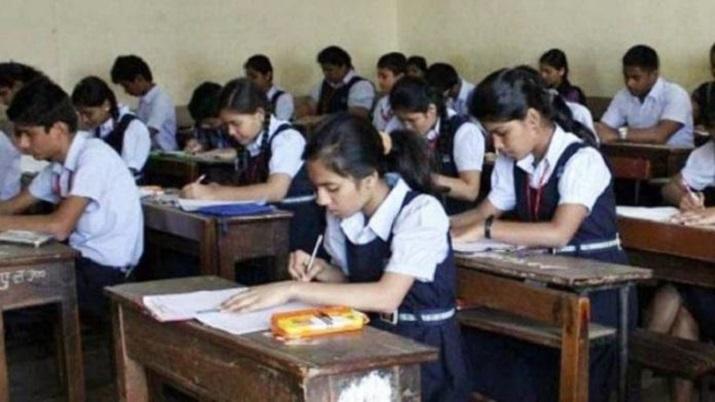 School- India TV Hindi