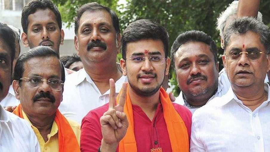 BJP appointed Tejasvi Surya as Yuva Morcha President - India TV Hindi