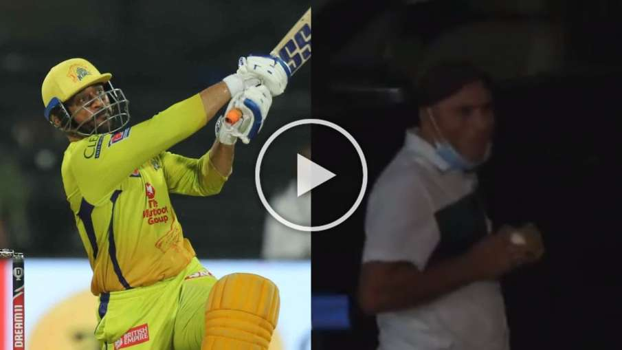 MS Dhoni's massive six lands on Sharjah street, lucky fan walks away with the ball- India TV Hindi