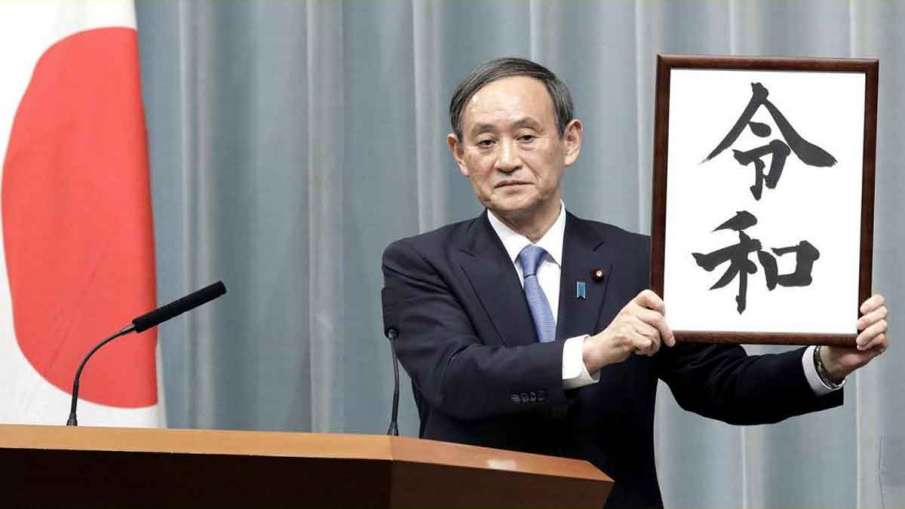 Yoshihide Suga to become Japan prime minister succeed...- India TV Hindi