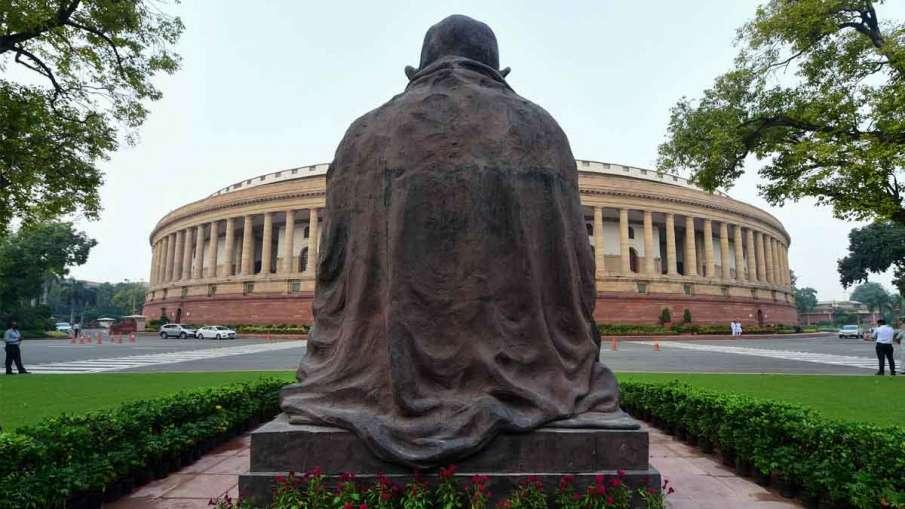 Covid 19 MP in Parliament- India TV Hindi
