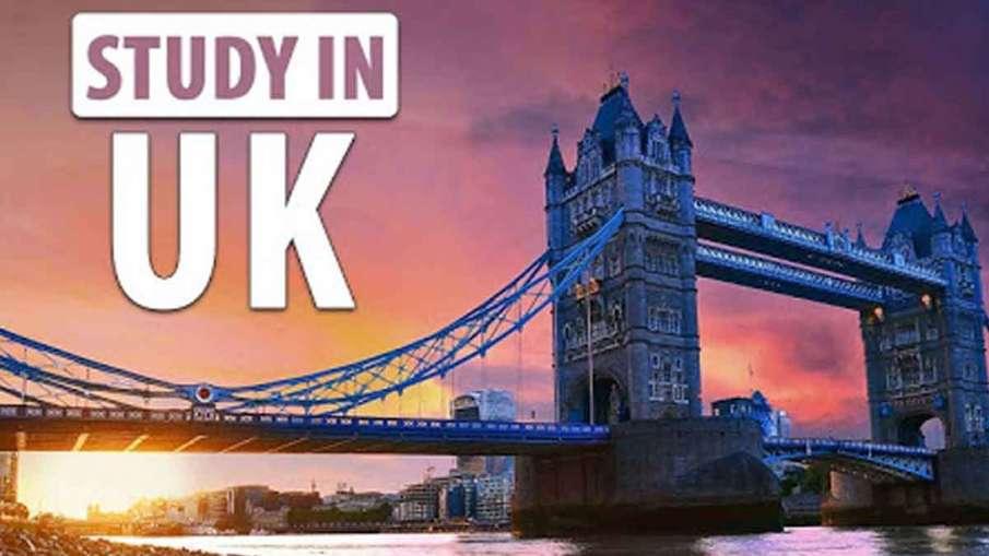 Study in UK- India TV Hindi