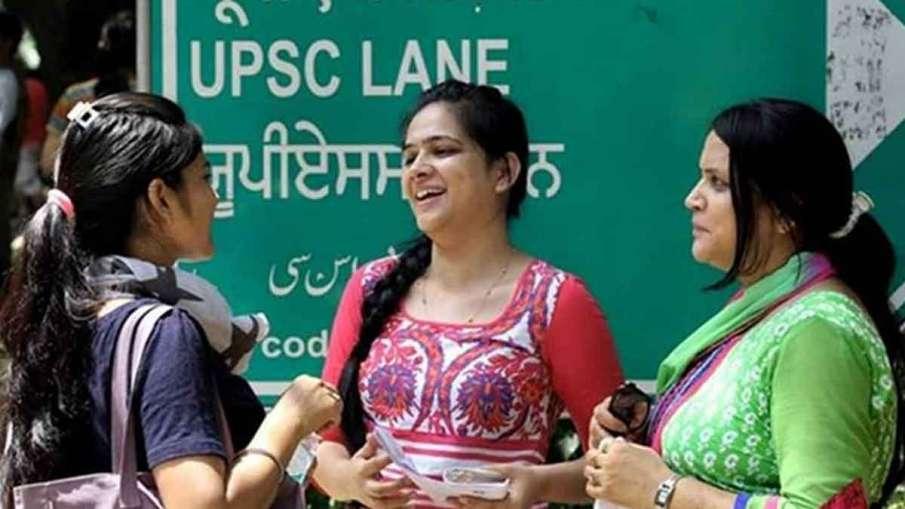 CSAT Exam- India TV Hindi