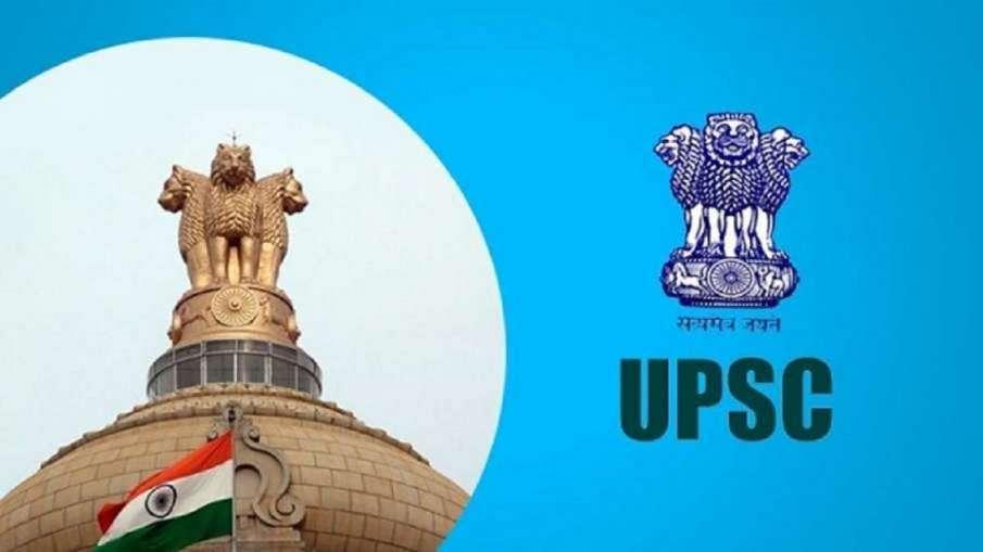 UPSC- India TV Hindi