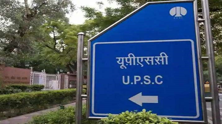upsc released cds ii admit card steps to download exam...- India TV Hindi
