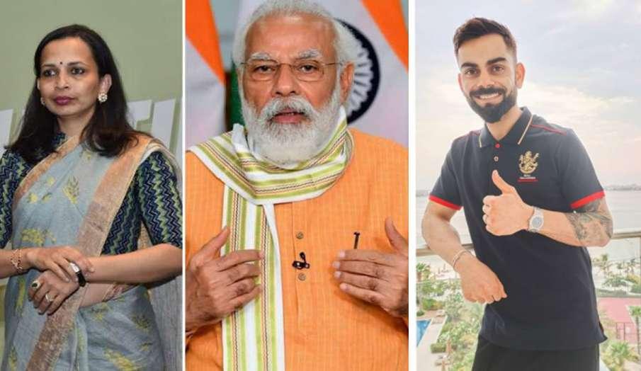 Fit India: आज पीएम मोदी करेंगे विराट कोहली, रुजुता दिवेकर समेत कई फिटनेस के दीवानों से बात- India TV Hindi