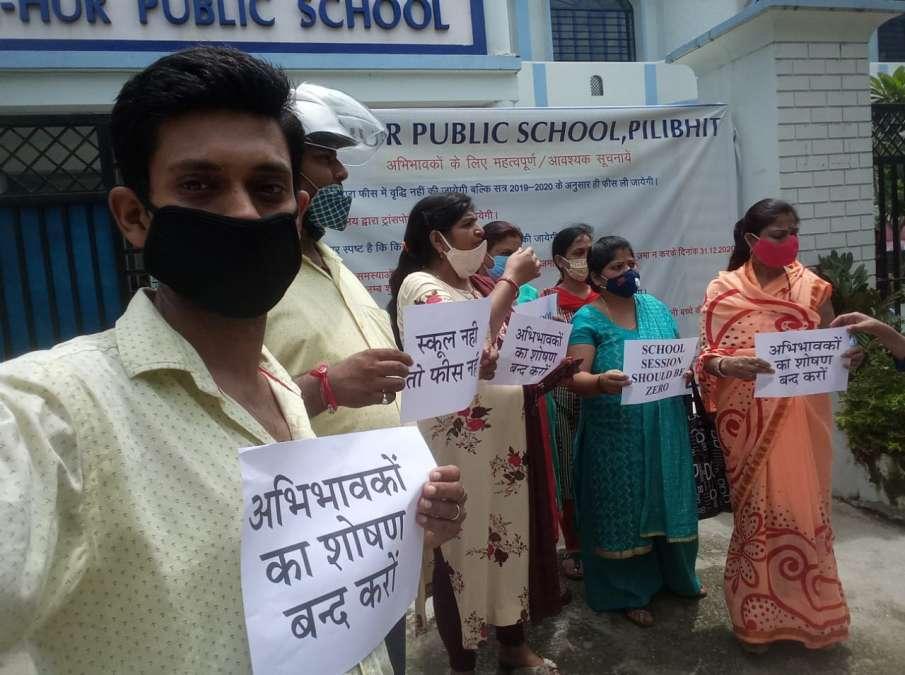 Satyagraha of parents for reducing school fees- India TV Hindi