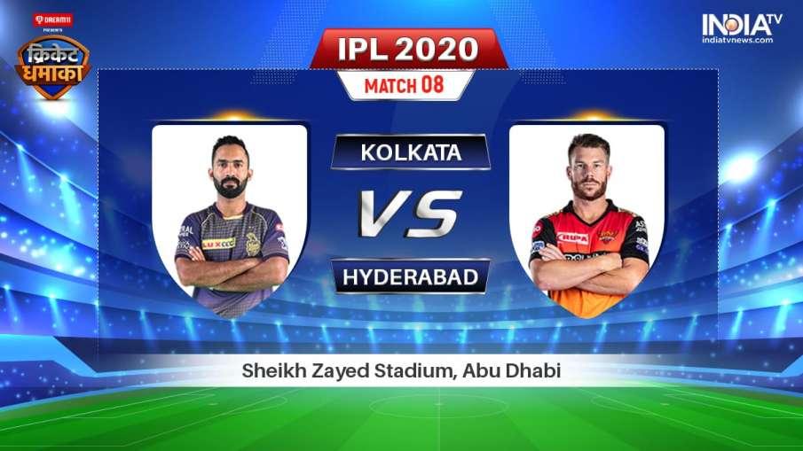 कोलकाता नाइट राइडर्स बनाम सनराइजर्स हैदराबाद, live match streaming, live cricket streaming, कोलकाता - India TV Hindi