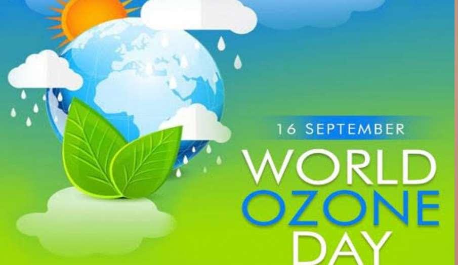 World Ozone Day 2020: जानें 16 सितंबर को क्यों मनाते हैं विश्व ओजोन दिवस, साथ ही जानिए इस साल की थीम- India TV Hindi