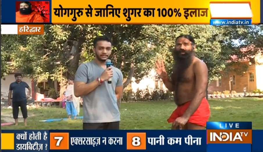 घर पर रहकर कैसे करें ब्लड शुगर कंट्रोल, yoga for diabetes- India TV Hindi