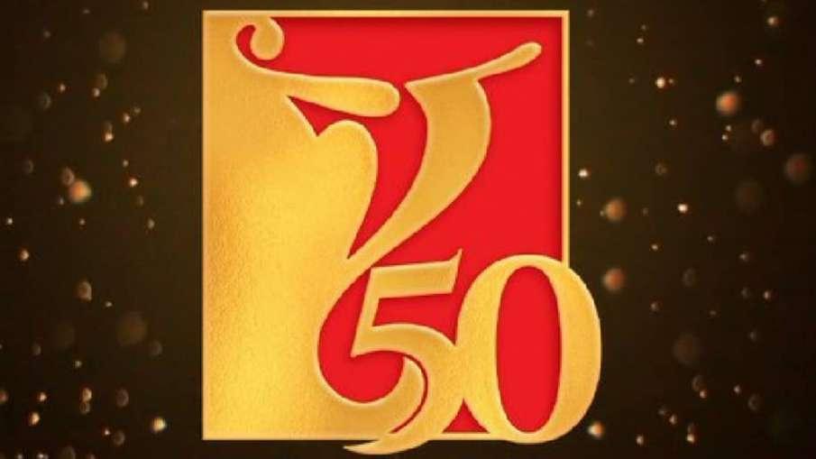 आदित्य चोपड़ा ने नया लोगो किया रिलीज- India TV Hindi