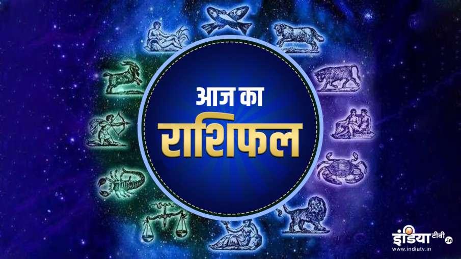 राशिफल 20 अक्टूबर:...- India TV Hindi
