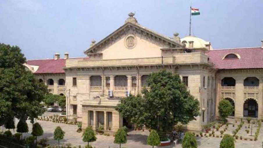 Hathras gangrape, Allahabad High Court India TV, Allahabad High Court Aaj Ki Baat- India TV Hindi