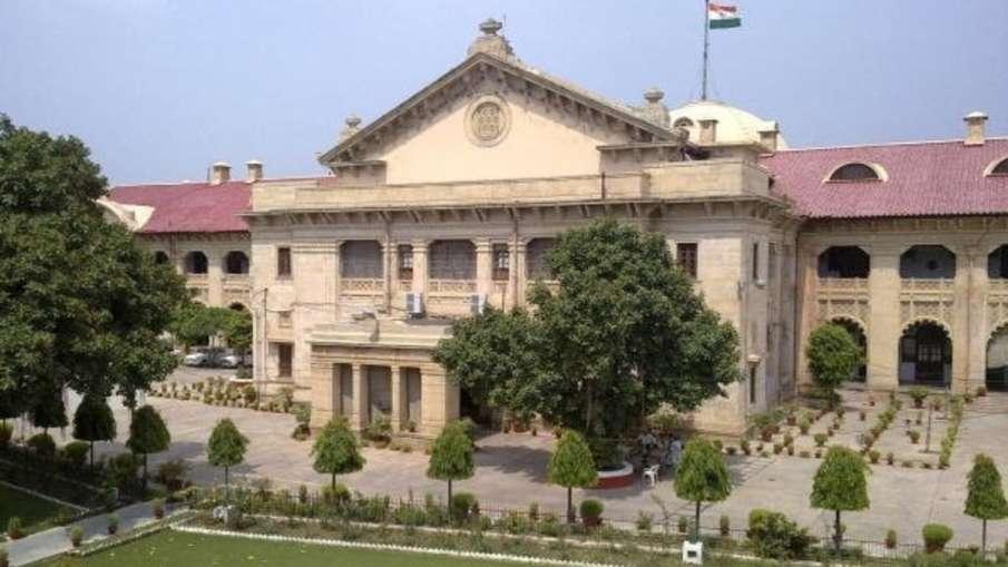 Allahabad High Court, Allahabad High Court Conversion, High Court Conversion- India TV Hindi