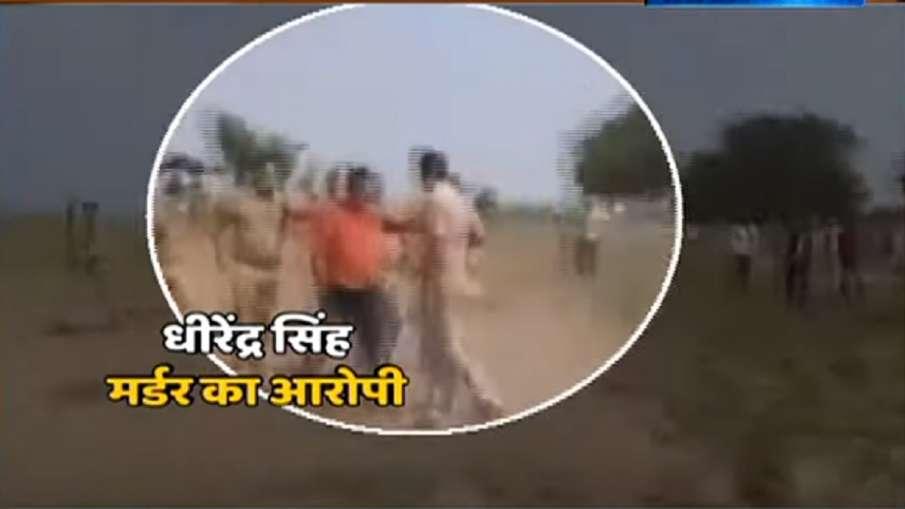 balia firing- India TV Hindi