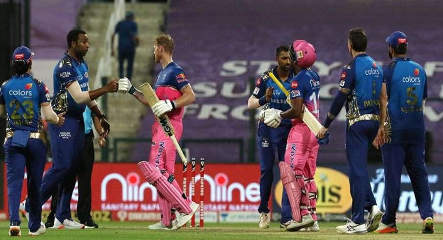 IPL 2020, MI vs RR, Mumbai Indians, Ben Stokes Rajasthan Royals, Sanju samson- India TV Hindi