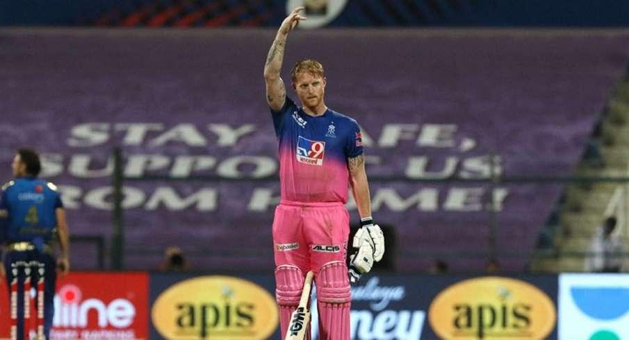 IPL 2020, Ben Stokes,Rajasthan Royals, Mumbai Indins, cricket, sports - India TV Hindi