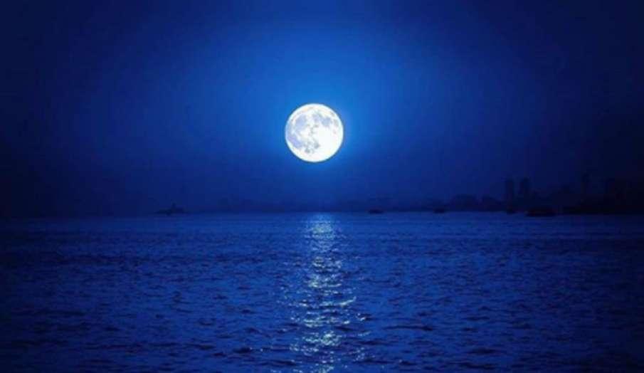 31 अक्टूबर को होंगे दुर्लभ चांद के दीदार, जानिए आखिर क्या है ब्लू मून- India TV Hindi