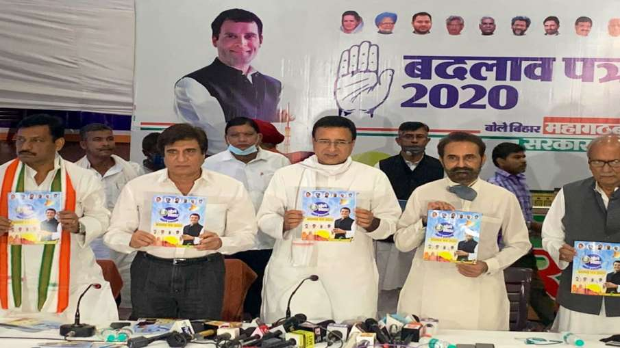 Congress releases its election manifesto for Bihar...- India TV Hindi