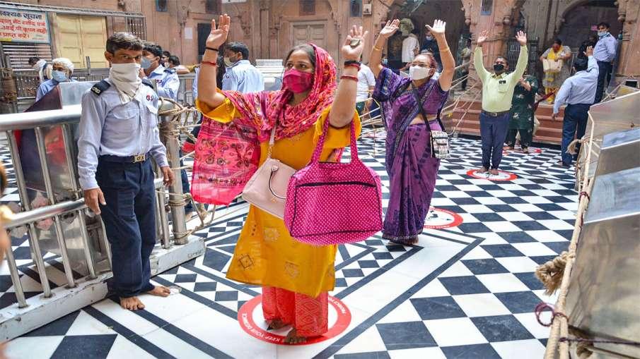 Vrindavan: Devotees, adhering to social distancing...- India TV Hindi