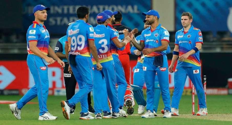 RCB vs DC, Delhi Capitals, Royal Royal Challengers Bangalore, Virat kholi, sports, IPL 2020, IPL - India TV Hindi