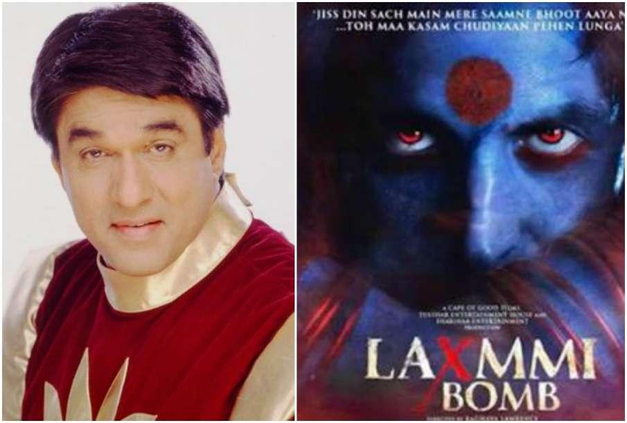 Mukesh Khanna and Laxmmi Bomb- India TV Hindi