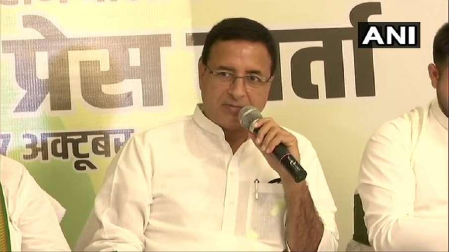 बिहार: जिन्ना विवाद पर कांग्रेस ने दी सफाई, भाजपा पर किया अटैक- India TV Hindi
